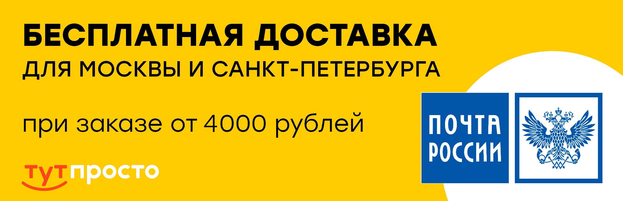 макет_990x320