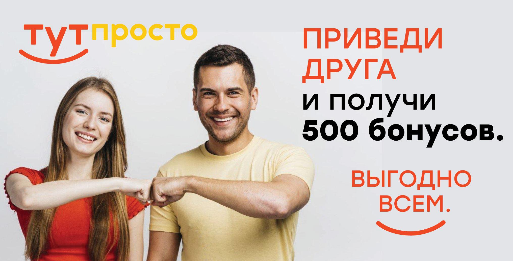 нов_1150x600