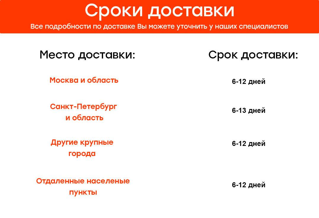 dostavka_new